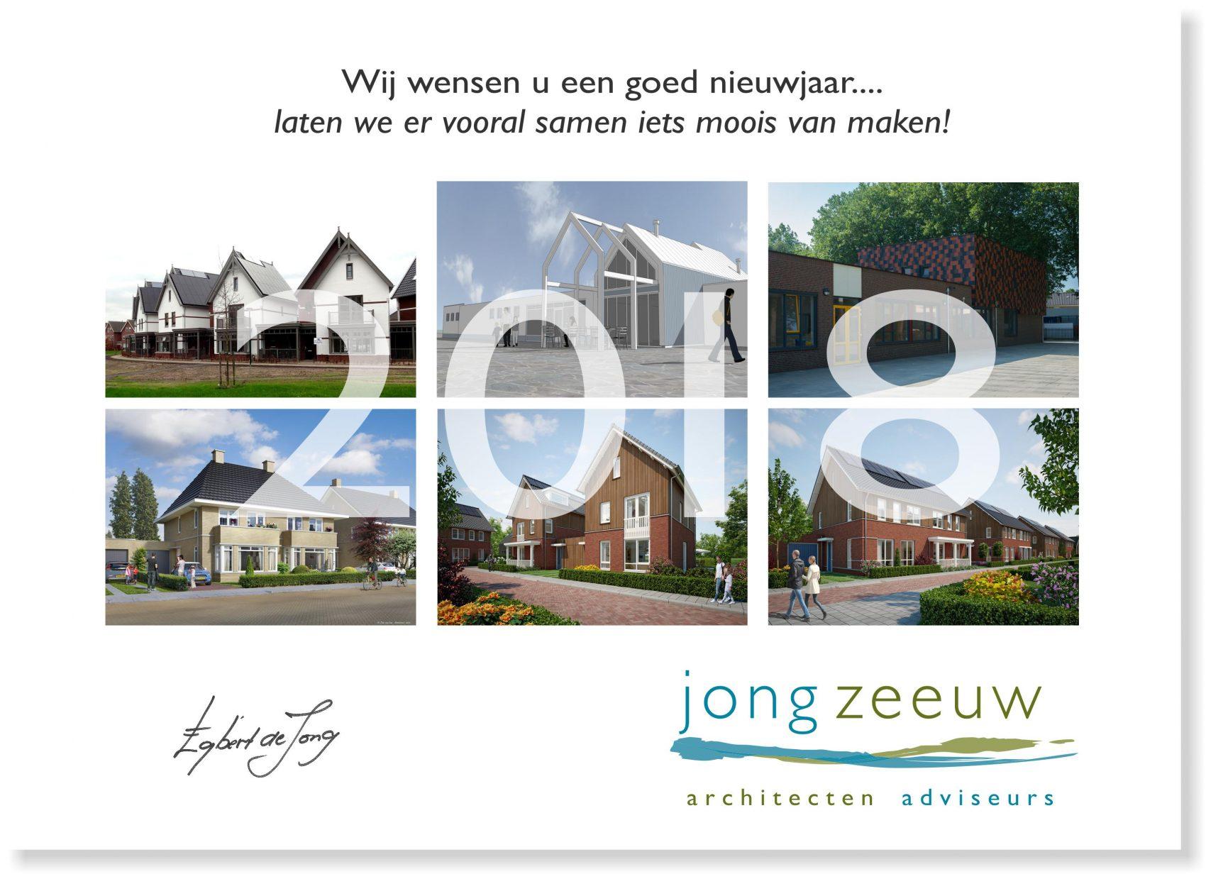 nieuwjaarswens 2018 JongZeeuw architecten
